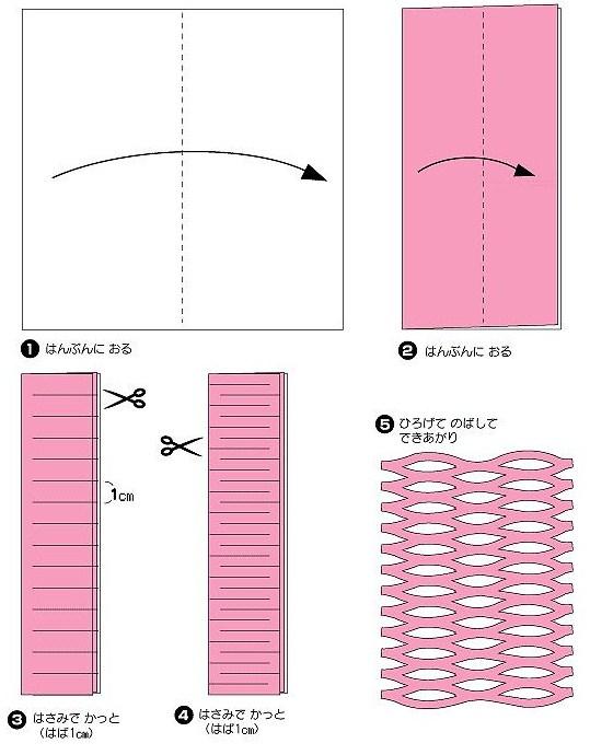 七夕飾りの作り方画像で ... : 七夕飾りの作り方折り紙 : 七夕